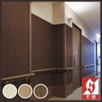 壁紙 のりなし クロス 国産壁紙 不燃 キズに強い 汚れ防止 清潔 快適 強化 木目調 壁紙リリカラ LL-8848〜LL-8850