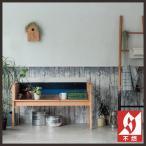 壁紙 のりなし クロス 国産壁紙 ウッドクロス モノトーン 不燃 木目調 木柄 壁紙サンゲツ RE-2426 (※注)横使い