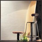 壁紙 のり付き のりつき クロス 国産壁紙 木目 白 おしゃれ 壁紙サンゲツ  RE-2621
