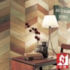 壁紙 のり付き のりつき クロス 国産壁紙 不燃 木目 表面強化 防かび ウッド調 おしゃれ 壁紙サンゲツ RE-2627