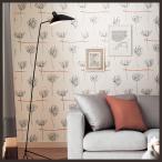 壁紙 のり付き のりつき クロス 国産壁紙 イラスト 花柄 おしゃれ シンプル 壁紙サンゲツ RE-2778