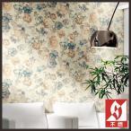 壁紙 のり付き のりつき クロス 国産壁紙 不燃 花柄 水彩調 おしゃれ 防かび 壁紙サンゲツ RE-2815