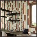 壁紙 のりなし クロス 国産壁紙 デザイン パターン ウッド ストーン ヴィンテージ 木目 ランダムウッド ルノン RH-9378