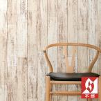 壁紙 のりなし クロス 国産壁紙 デザイン パターン モダン ウッド ストーン ヴィンテージ 木目 ホワイトウッド ルノン RH-9379