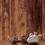壁紙 のり付き のりつき クロス 国産壁紙 デザイン パターン ウッド ストーン 木目 ウッドブラウン ルノン RH-9383