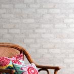 壁紙 のり付き のりつき クロス 国産壁紙 デザイン パターン ウッド ストーン  白 レンガ ルノン RH-9390