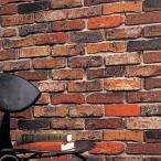 壁紙 のりなし クロス 国産壁紙 デザイン パターン モダン ウッド ストーン ヴィンテージ レンガ ルノン RH-9392