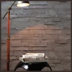 壁紙 のりなし クロス 国産壁紙 デザイン パターン モダン ウッド ストーン ルノン RH-9393