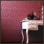 壁紙 のり付き のりつき クロス 国産壁紙 デザイン パターン キュート スイート ダマスク 模様 ルノン RH-9424