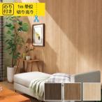 のりつき 壁紙 クロス 国産 のり付き サンゲツ ファイン FE-4156 「レンガ 木目柄 木目調 石目 おしゃれ 多数壁紙登録」