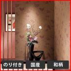 のりつき 壁紙 クロス 国産 のり付きサンゲツ ファイン FE-4166 「レンガ 木目柄 木目調 石目 おしゃれ 多数壁紙登録」