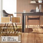 キッチンマット-商品画像