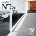 е┐едеыелб╝е┌е├е╚ е╡еєе▓е─ 50б▀50 дкд╖дудь NT-700