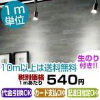 【壁紙 のり付き】レンガ / クロス ☆サンゲツ☆ SG5968 / SG-5968