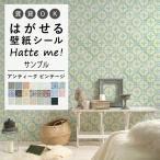 буе╡еєе╫еы└ь═╤бф┼╜д├д╞д╧дмд╗дыеъеседепе╖б╝е╚  Hatte me(е╧е├е╞е▀б╝) ╩┴е┐едеы