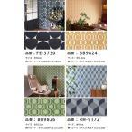 サンプル専用  おすすめの幾何学模様の壁紙コレクション サンプル
