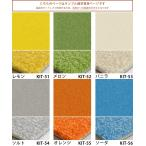 サンプル タイルカーペット サンゲツ 洗える 床暖房対応 STYLE KIT CUT スタイルキットカット ロッカ カットパイルタイプ
