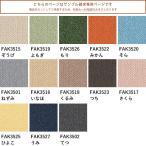 サンプル カットサンプル タイルカーペット おしゃれ 東リ 洗える 床暖房対応 ファブリックフロア アタック350 リップルパレット