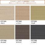 サンプル カットサンプル タイルカーペット おしゃれ 東リ 洗える 床暖房対応 ファブリックフロア テキスタイルフロア7000 涼織