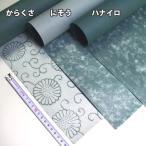 襖紙 ふすまの裏貼りはコレ 雲華紙・うんかし (1枚単位)の画像