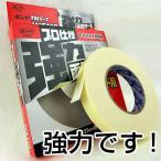 強力両面テープ モール・各種ボード用 コニシ TMテープ WF110