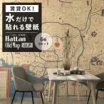 壁紙 はがせる 古地図 東京 江戸 6枚 1セット Hattan OldMap ハッタン 今昔マップ 昔の地図 絵図