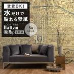 壁紙 はがせる 古地図 京都/横 6枚 1セット Hattan OldMap ハッタン 今昔マップ 昔の地図 絵図