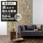 壁紙 はがせる 古地図 京都/縦 24枚 フルセット Hattan OldMap ハッタン 今昔マップ 昔の地図 絵図