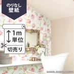 壁紙 クロス国産壁紙(のりなしタイプ)/シンコール エレガント BA6353、BA6354(販売単位1m)