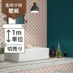 生のり付き壁紙/シンコール エレガント BA6382、BA6383(販売単位1m)  しっかり貼れる生のりタイプ(原状回復できません)