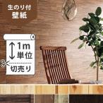 のり-商品画像