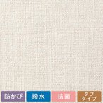 壁紙 生のり付き壁紙  切売り SSLP-324  1m単位で販売