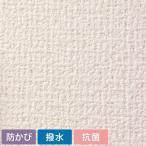 壁紙 初心者セット のり付き壁紙 30m+施工道具 7点セット+すき間補修材 SSLP-342
