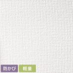 Yahoo!壁紙屋本舗壁紙 国産壁紙 のり付き お買い得 30m パック SEB-7101