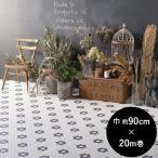 (20m巻き) 住宅用クッションフロア ハーフサイズ プレーン & パターン タイル ハニカム モザイク (1m単位で販売) SHM-1116