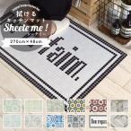 キッチンマット 拭ける おしゃれ 撥水 270cm×54cm シーテミー タイル モロッコ アンティーク パーケット