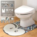 拭ける トイレ用マット約60cm×90cm トイレトレーニングにおすすめ ゾウ キリン ユニコーン かわいいトイレトレーニング キッズ
