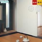 アコーディオンドア オーダー 15,600円〜 TOSO アコーディオンカーテン クローザ ライト「セイエス」__ac-cl-se
