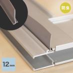 網戸用 防虫ゴム 12mm シルバー(ベース幅3.5mm)__amd706