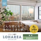 ╠╓╕═ е╫еъб╝е─╠╓╕═ LOHAREA ┴ы═╤░ь╚╠е┐еде╫ екб╝е└б╝ 9,980▒▀б┴__loharea-w