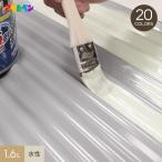 塗料 アサヒペン 水性塗料 水性スーパーコート 1.6L*A/T__ap-tst0014-41の写真