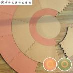 コルク コルクマット CORK BAUM Lサイズ 円形 直径1060mm 厚み6mm*P/G__cork-b-l-