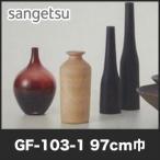 ┴ыемеще╣е╒егеыер е╡еєе▓е─ ╡б╟╜└немеще╣е╒егеыер 97cm╢╥ GF-103-1__gf-103-1