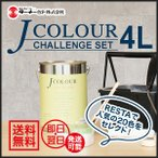 Yahoo!RESTAペンキ 水性塗料 お得な大容量の4Lサイズのペンキ塗りセット J COLOUR ペイントチャレンジセット*TN-JC-CH-4L-WH1A/TN-JC-CH-4L-JY2B__tn-jc-ch-4l-