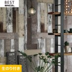 壁紙 クロス のり付き 隠れ家的バーに 主張する色柄も落ち着いてまとまる 木目調壁紙 シンコール__bb8502