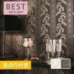 壁紙 クロス のり付き シンコール シックでマットな印象に透明感のあるデザイン ヨーロピアン調壁紙  *BB9710/BB9711