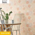 壁紙 クロス のり付き シンコール ベスト フラワー  BB1756 2019-2021*BB1756