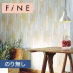 壁紙 クロス のり無し サンゲツ ヴィンテージな色調と風合いの木目調壁紙*__nfe4149