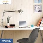 壁紙 クロス のり無し サンゲツ ヴィンテージ感あふれる雰囲気のあるお部屋に 白木の木目調壁紙*__nfe4153