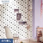 壁紙 のり無し壁紙 サンゲツ Reserve 2020-2022.5 イラスト・アート  RE51393*RE51393__n
